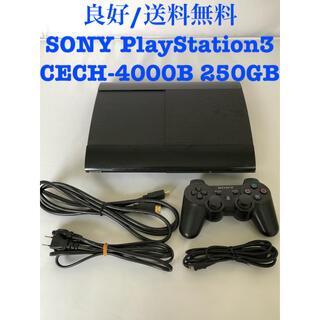 PlayStation3 - 【良好】SONY PlayStation3 CECH-4000B 250GB