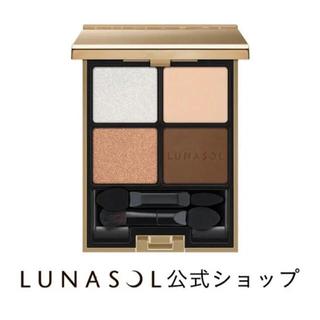 LUNASOL - 新品未開封 ルナソル アイカラーレーション アイシャドウ EX12