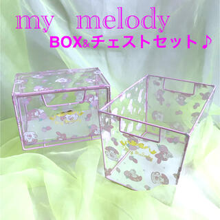 マイメロディ - マイメロデイ 小物ボックス&チェスト(ビニールタイプ)my  melody