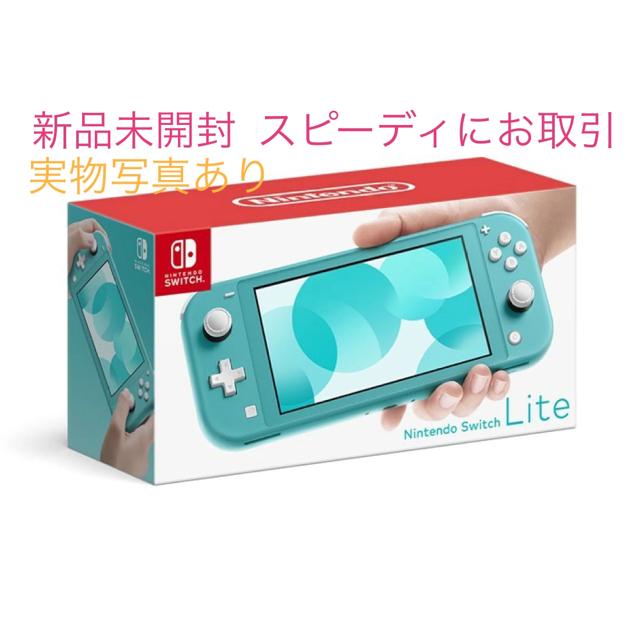 Nintendo Switch(ニンテンドースイッチ)のNintendo Switch Lite 新品未開封 エンタメ/ホビーのゲームソフト/ゲーム機本体(家庭用ゲーム機本体)の商品写真