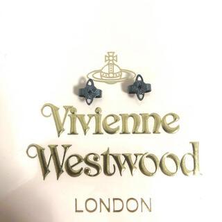Vivienne Westwood - ヴィヴィアンウエストウッド オーブピアス キャッチ ガンメタリック