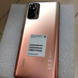 ANDROID - 極美品  Xiaomi Redmi Note 10 Pro グラディエントブロン