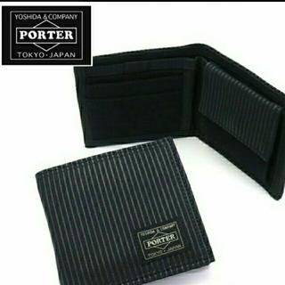 PORTER - ポーター PORTER 二つ折り財布
