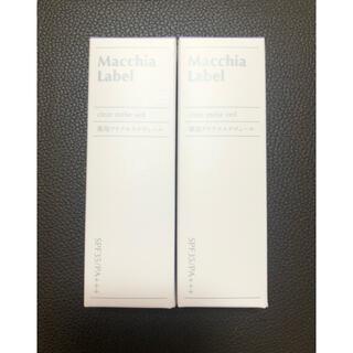 マキアレイベル(Macchia Label)の薬用クリアエステヴェール  2本セット(ファンデーション)