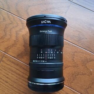 富士フイルム - LAOWA 17mm F4 Ultra-Wide GFX Zero-D