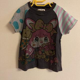 グラグラ(GrandGround)のTシャツ グラグラ 120(Tシャツ/カットソー)