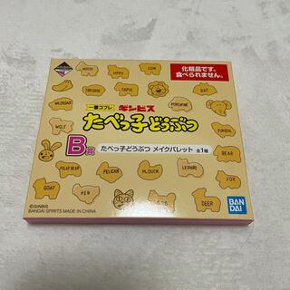 BANDAI - たべっ子 一番くじ