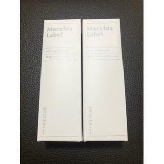 Macchia Label - 薬用クリアエステヴェール オークル 2個セット