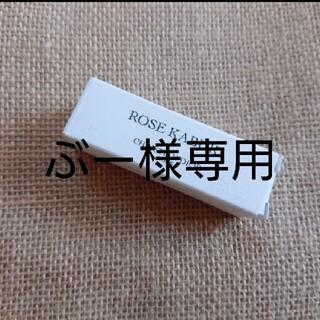 ディオール(Dior)のDior ミニ香水 2ml(香水(女性用))