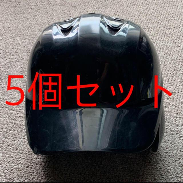 SSK(エスエスケイ)の軟式野球 SSK ヘルメット スポーツ/アウトドアの野球(防具)の商品写真