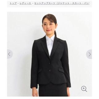 アオキ(AOKI)のAOKIのリクルートスーツ スカート(スーツ)
