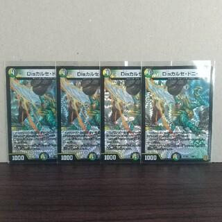 デュエルマスターズ(デュエルマスターズ)の王星伝説超動 Disカルセ・ドニー 4枚セット(カード)