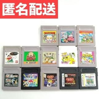 ゲームボーイソフト 13本セット ゲームボーイ 任天堂