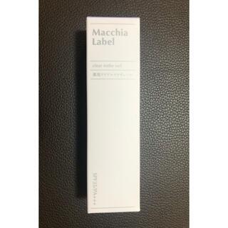 マキアレイベル(Macchia Label)の薬用クリアエステヴェール(ファンデーション)