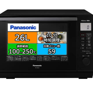パナソニック(Panasonic)のPanasonic エレック オーブンレンジ NE-MS267-K(電子レンジ)