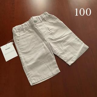 ベベ(BeBe)の⭐️未使用品 ベベ パンツ 100サイズ(パンツ/スパッツ)