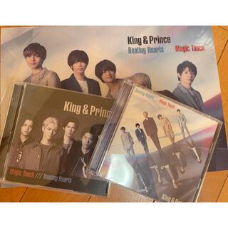Johnny's - king&prince CD 通常盤+初回限定B