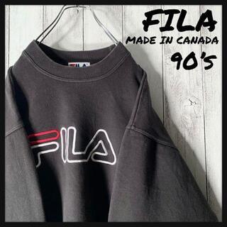 FILA - 【カナダ製 90s】フィラ FILA 刺繍ロゴ スウェット 黒