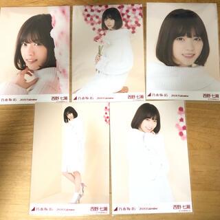 乃木坂46 - 生写真 西野七瀬 2018 Valentine