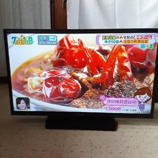 SHARP - シャープ AQUOS 32型液晶テレビ 外付けHDD対応 LC-32H20