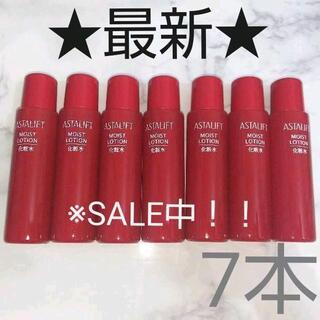 ASTALIFT - お得な126ml アスタリフト モイストローション 化粧水 7本 赤 ベーシック