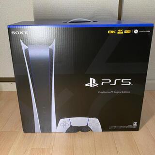 SONY - 新品 未開封 本体 PS5 プレーステーション5 デジタルエディション