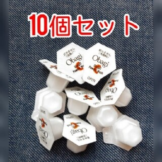 【10個セット】 オバジ  酵素洗顔パウダー   オバジc25 で話題のオバジ