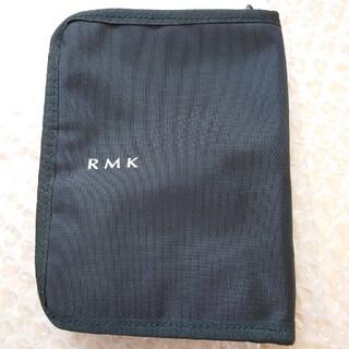 アールエムケー(RMK)のRMK/ポーチ(ボトル・ケース・携帯小物)