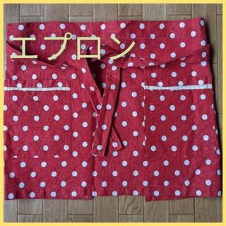 腰巻きエプロン 水玉模様 赤×白 ポケット付き(その他)