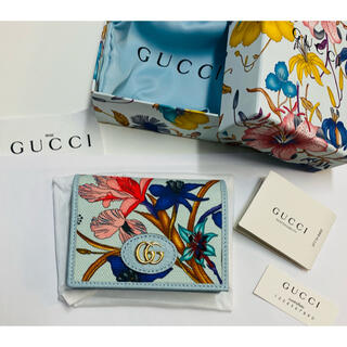 Gucci - 新品・送料無料!GUCCI グッチ フローラコンパクト財布★ブルー