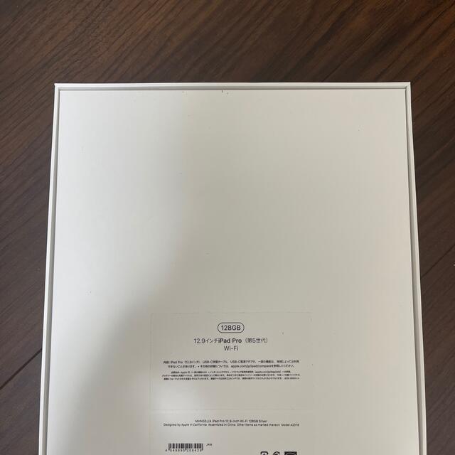 Apple(アップル)の【未使用品】iPad Pro 128GB 12.9 MHNG3J/A スマホ/家電/カメラのPC/タブレット(タブレット)の商品写真