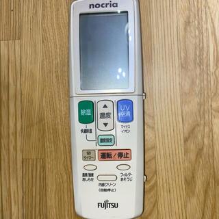 フジツウ(富士通)のFUJITSU nocria エアコン用リモコン。リモコン形名 AR-JT1(エアコン)