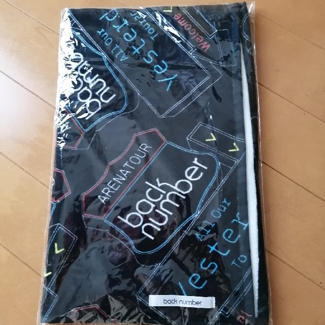 BACK NUMBER(バックナンバー)の【新品/未開封】back number タオル エンタメ/ホビーのCD(ポップス/ロック(邦楽))の商品写真