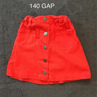 ギャップキッズ(GAP Kids)の140 GAP デニムスカート(スカート)