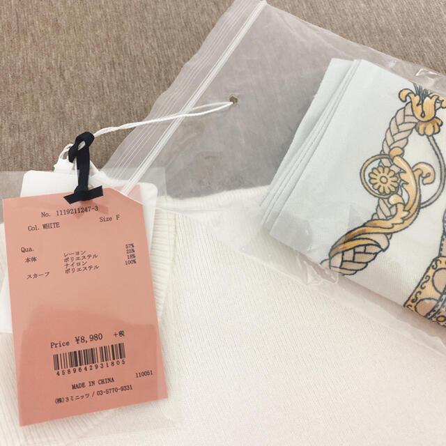 eimy istoire(エイミーイストワール)のeimy istoire スカーフデザインノースリニットプルオーバー レディースのトップス(ニット/セーター)の商品写真