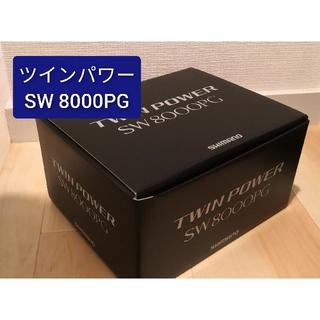 SHIMANO - SHIMANO シマノ ツインパワー 21 SW 8000PG