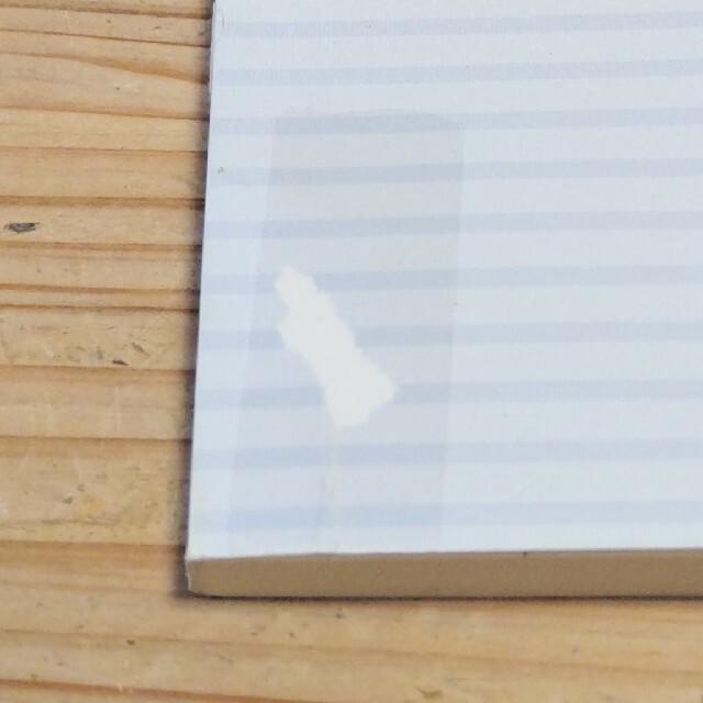 旺文社(オウブンシャ)の大学入学共通テスト数学1・A実戦対策問題集 エンタメ/ホビーの本(語学/参考書)の商品写真
