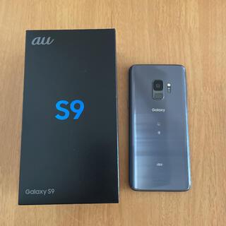 Galaxy - Galaxy S9 Titanium Gray 64 GB au
