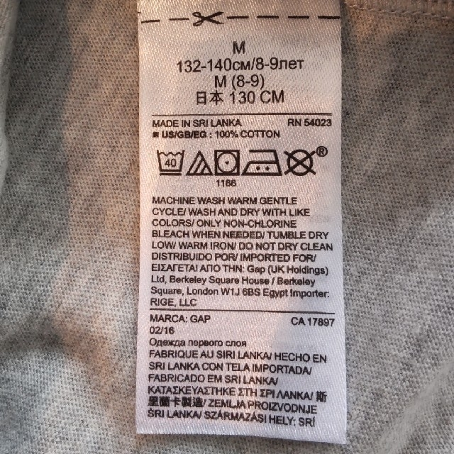 GAP Kids(ギャップキッズ)のキッズ女の子服 タンクトップ2枚 Gap キッズ/ベビー/マタニティのキッズ服女の子用(90cm~)(Tシャツ/カットソー)の商品写真
