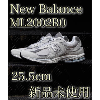 New Balance - 【新品未使用】New Balance ML2002R0 スニーカー 25.5