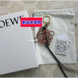 LOEWE - 新品未使用 LOEWE アナグラム チャーム タン