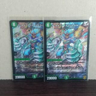 デュエルマスターズ(デュエルマスターズ)の王星伝説超動 ケントナーク<ディルガ.Star> 2枚セット(カード)