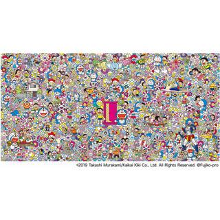 Zingaro   村上隆  記憶の中のドラえもんポスター作品ED : 300(絵画/タペストリー)