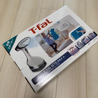 ティファール(T-fal)のT-fal 衣類スチーマー DT8100J0(アイロン)