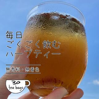 (M1)毎日ごくごく飲むハーブティー ルイボスブレンド (健康茶)