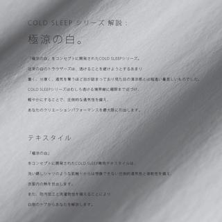 ワンエルディーケーセレクト(1LDK SELECT)のteatora テアトラ ROOM KEY SHIRT -COLD SLEEP-(シャツ)