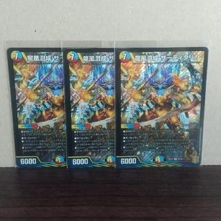 デュエルマスターズ(デュエルマスターズ)のminomi様専用(カード)