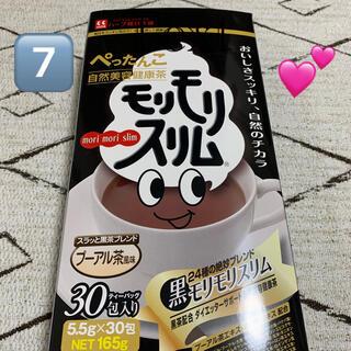 黒モリモリスリム 7包🍵(健康茶)