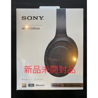 SONY - SONY WH-1000XM3(B)  ヘッドフォン 新品未開封品