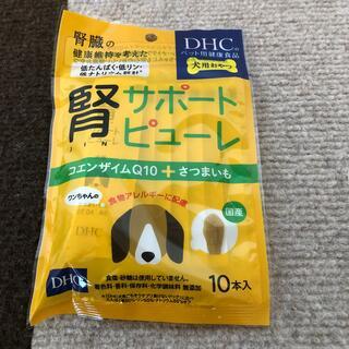 DHC - DHC  ペット用健康食品 腎サポートピューレ